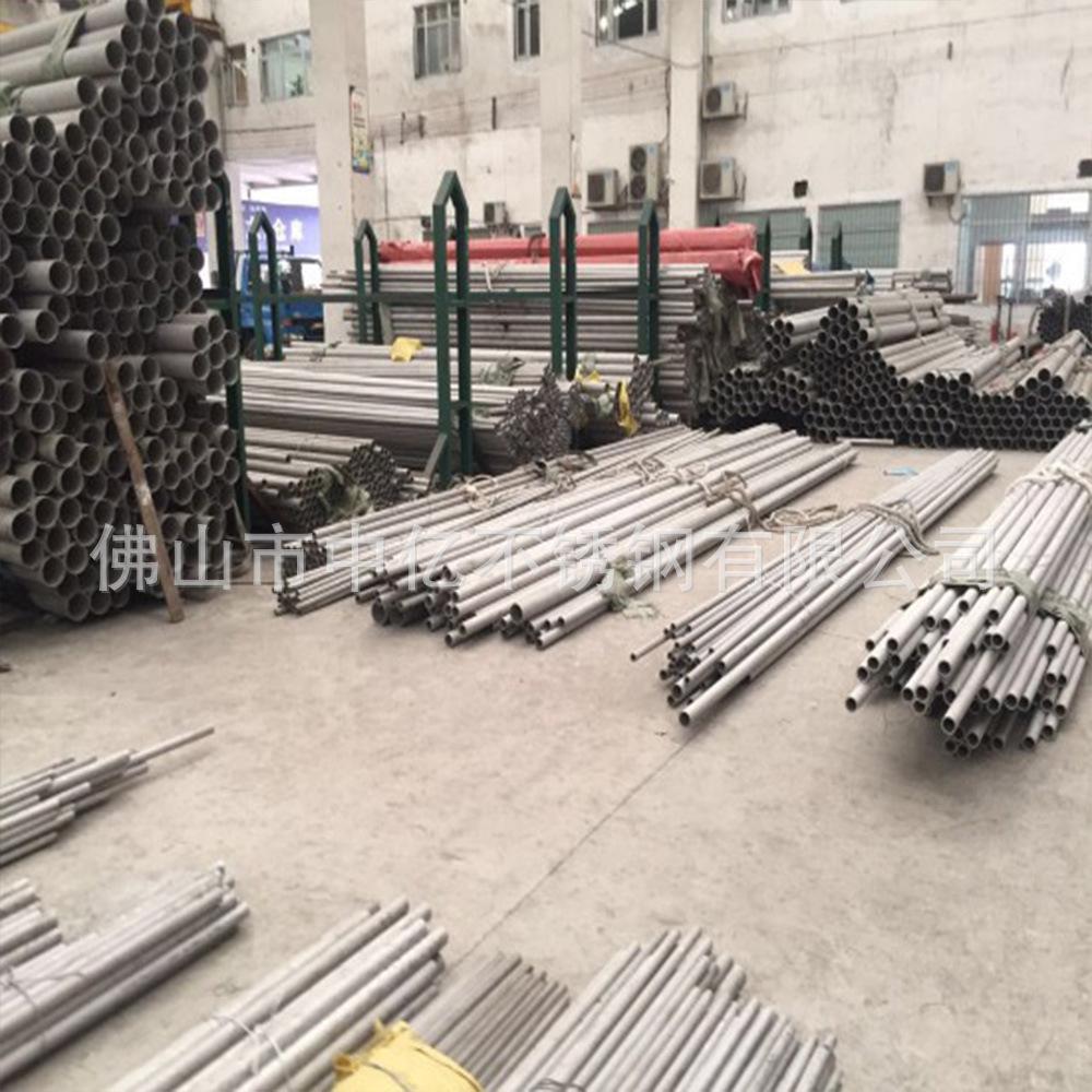 厂家供应304不锈钢装饰管304L不锈钢装饰管材大量库存示例图5