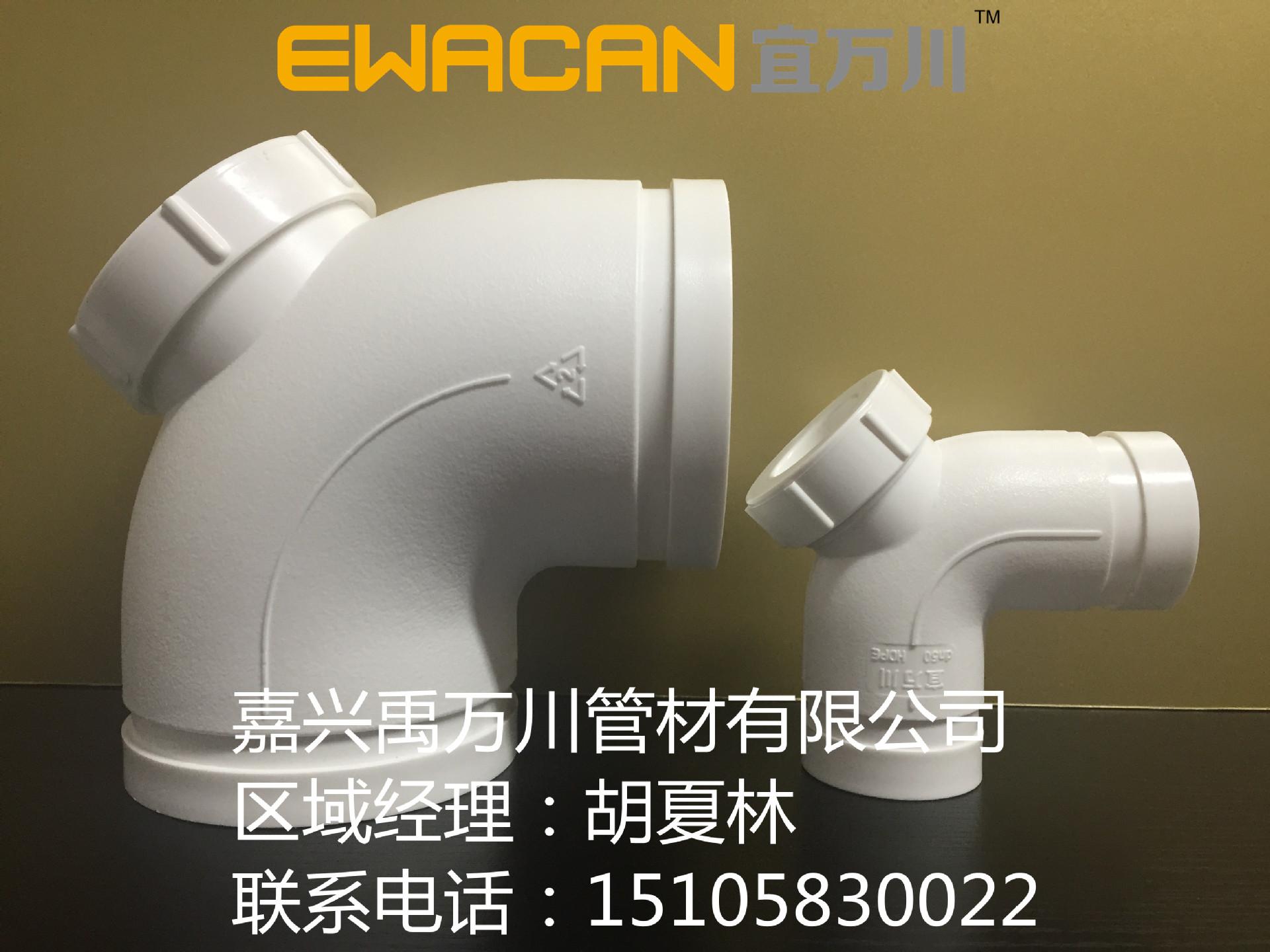 沟槽式HDPE超静音排水管,90度直弯带检,HDPE沟槽管,PE管示例图8