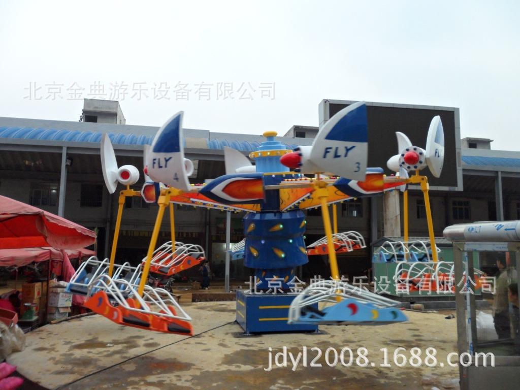 双人飞天 游乐设备示例图1