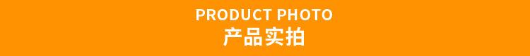 厂家定做服装塑料袋 定制礼品手提包装袋 PE塑料薄膜袋 可印logo示例图7