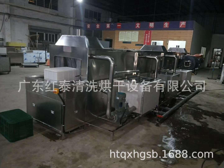 珠海烘培模具清洗机 珠海烘培模具清洗机厂家 清洗机按要求定制示例图5
