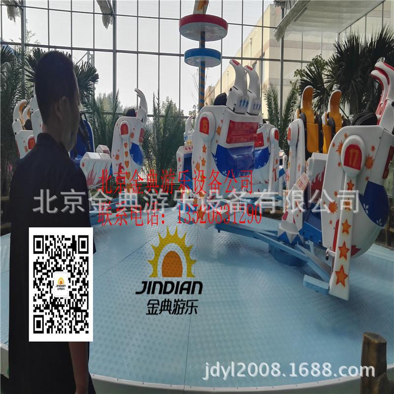星际探险 广场游乐设备 游乐设施 霹雳翻滚 星际迷航示例图18
