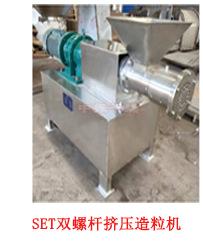 GHL高速湿法混合制粒机 实验室用小型湿法制粒设备厂家供应示例图46