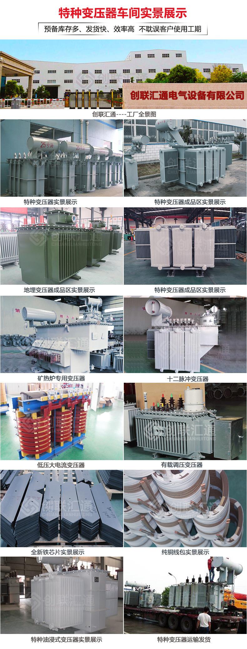 变压器有载调压SZ11 10kv有载调压变压器全铜材质厂家直销可定制-创联汇通示例图10