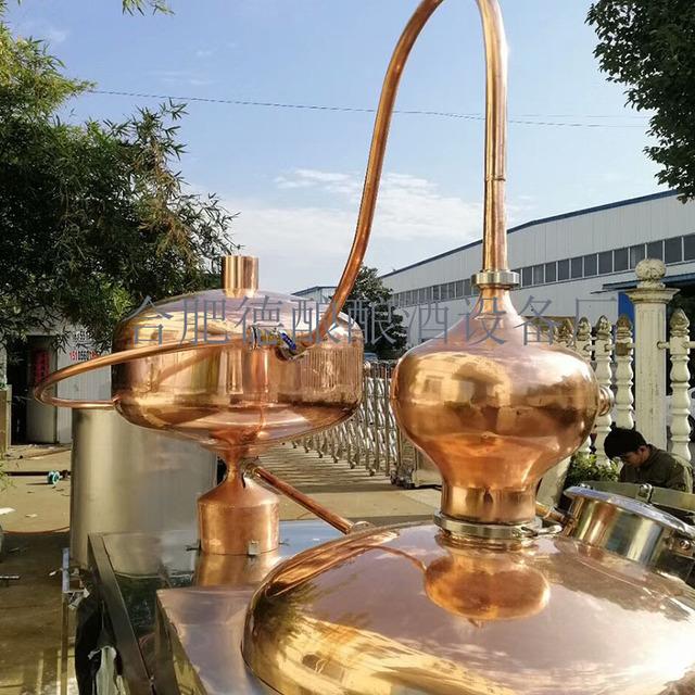小型夏朗德蒸馏设备 紫铜蒸馏设备 德酿品牌