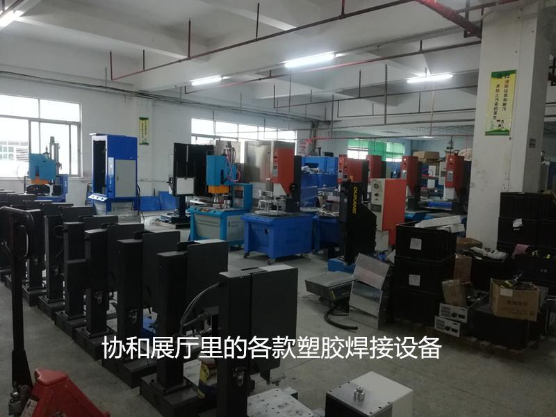 超声波焊接机 四立柱更稳定 大型塑胶焊接  自动调频超声波机示例图20