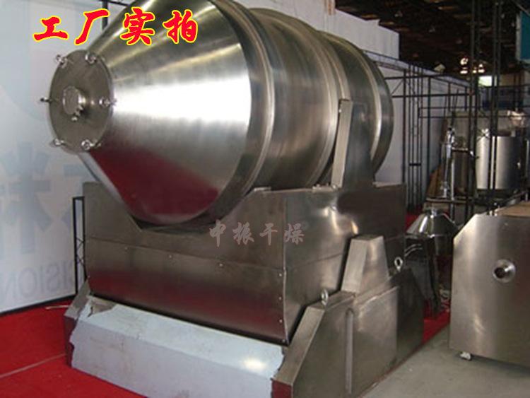 厂家直销EYH系列二维运动混合机粉末运动混料机 二维混合机搅拌机示例图23