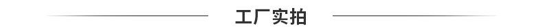 电商耳机数据线 装盒机 折盒机套膜 配件盒包装 电商电子深圳广州示例图144