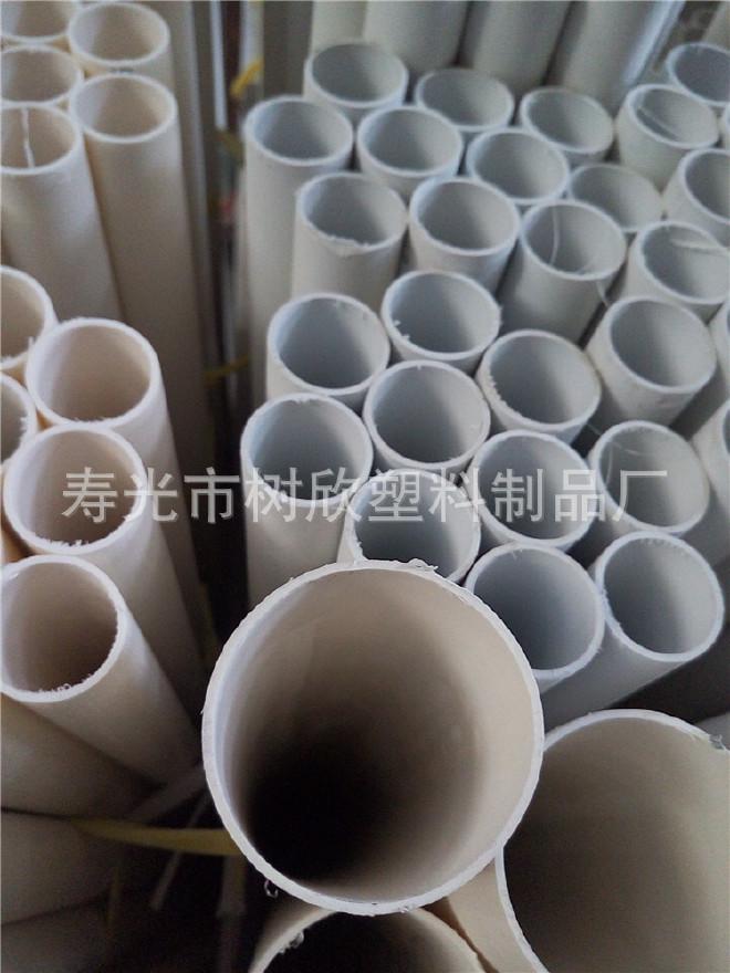 低价批发pvc塑料管材 塑料绝缘管 建筑电工套管 品质保障 厂家直示例图24