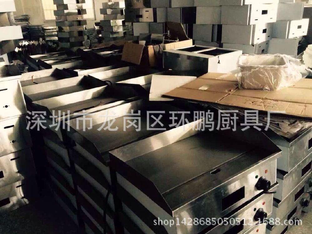 厂家直销看着不锈钢820电平扒炉煎饼炉加厚扒�板双 4.2kw 炊事设备△示例图ぷ34