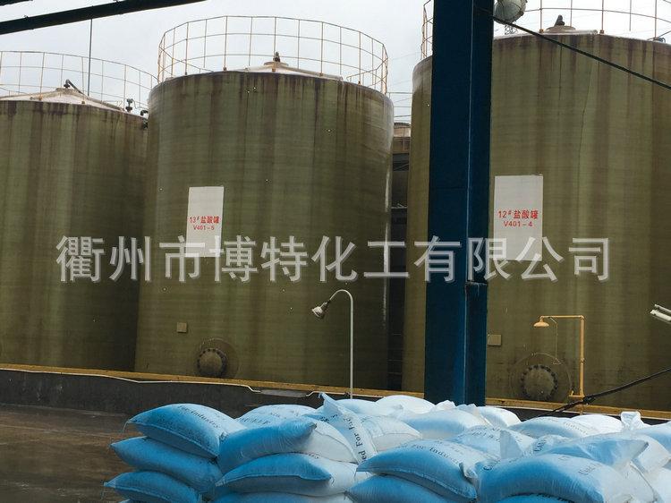浙江工厂直发片状二水氯化钙74巨化二水氯化钙工业级免费拿样示例图24