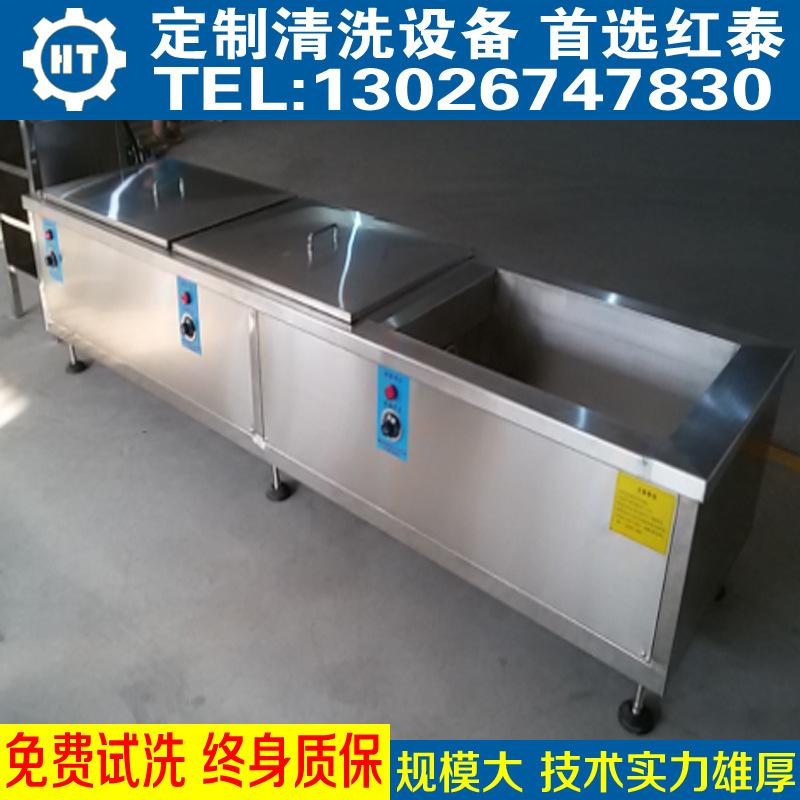 不锈钢门框门花除油除蜡清洗专用工业大功率单槽式超声波清洗设备示例图9