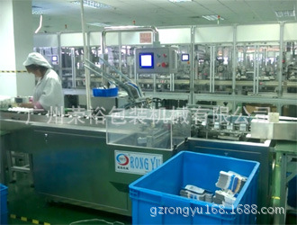 食品全自动装盒机 广州日用品自动包装设备 广州自动生产流水线示例图143