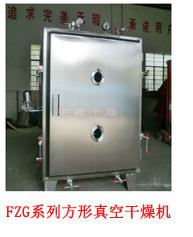 厂家直销EYH系列二维运动混合机粉末运动混料机 二维混合机搅拌机示例图33