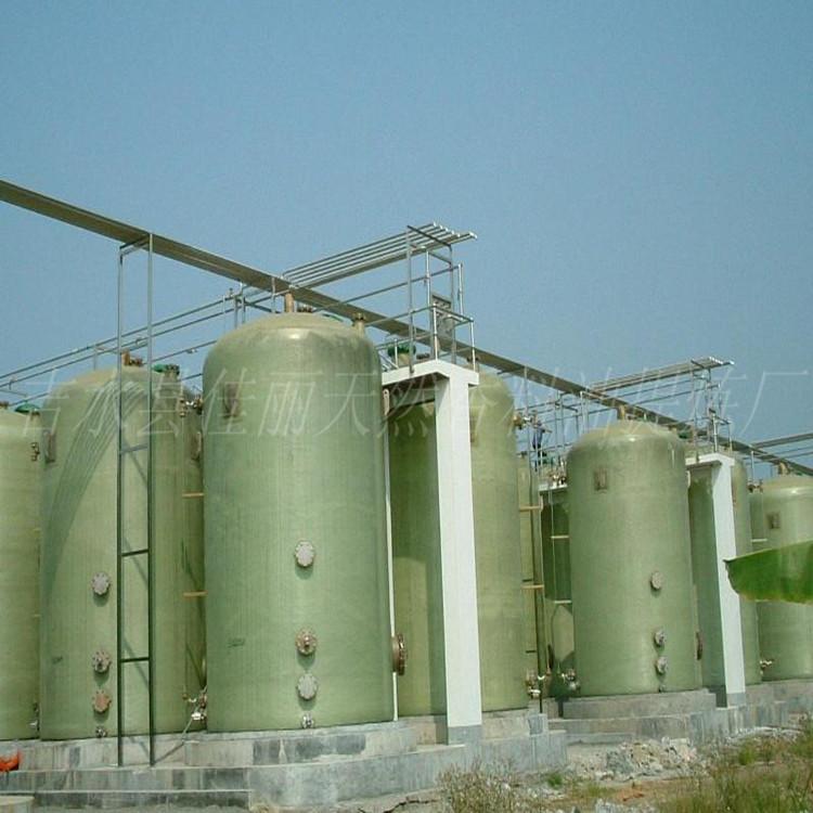 厂家松树单方精油批发 天然植物水芹烯供应OE加工
