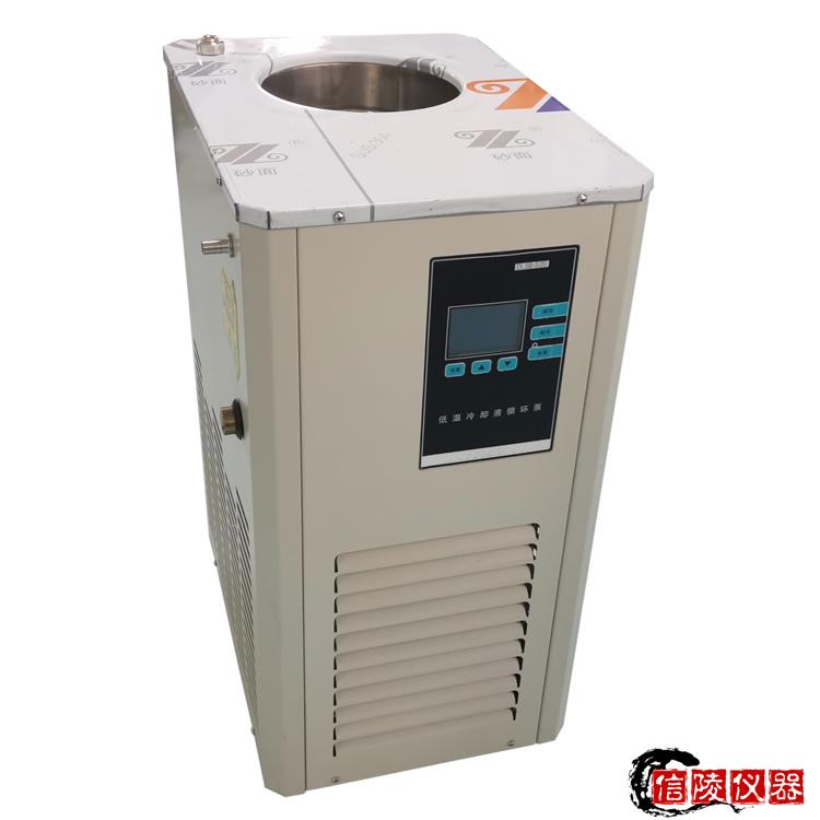 20升低温冷却机 DLSB-20/40低温冷却机 内外循环低温冷却泵示例图3