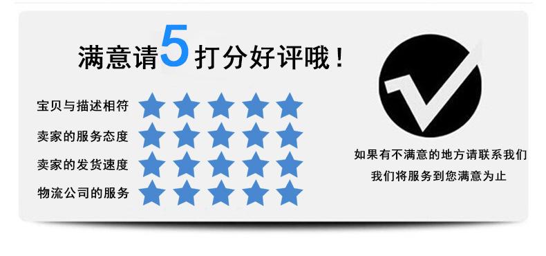 海润力2号3号5号7号10号15号锭子油2#3#5#7#10#15#锭子油示例图13