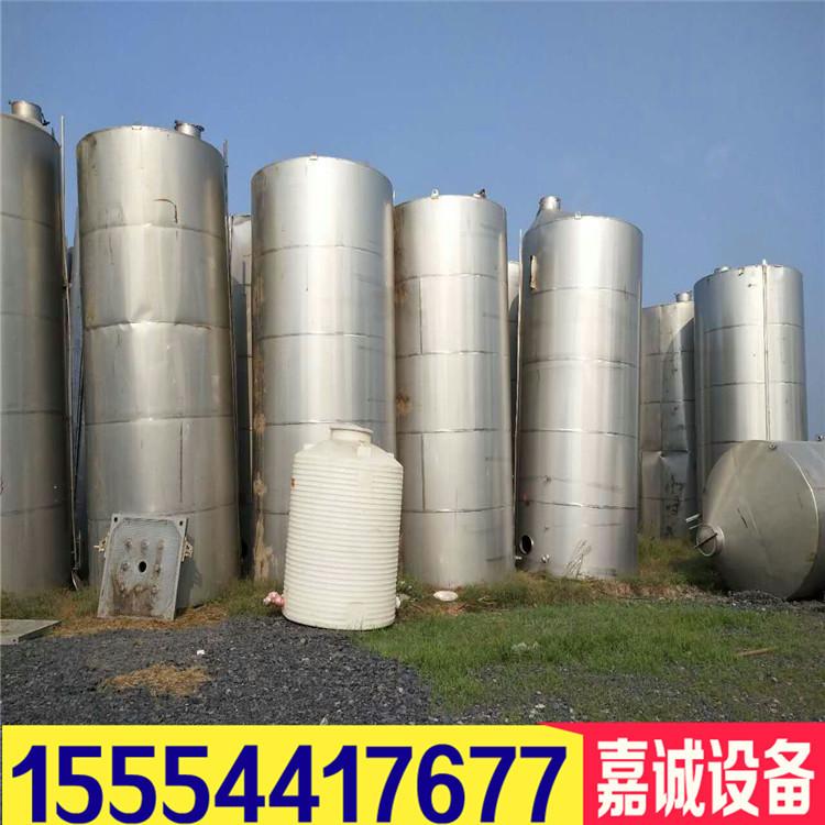 二手储罐 二手50立方不锈钢储罐多少钱示例图3