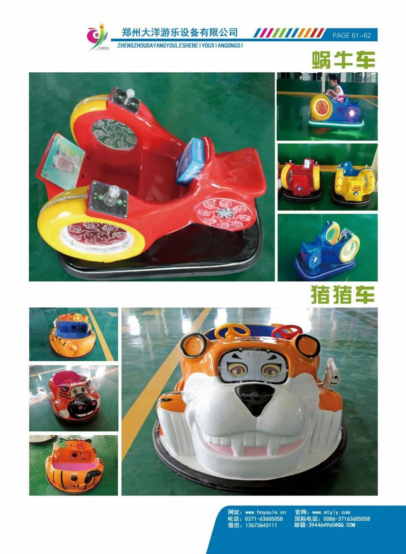 新款广场小型游乐设备小蹦极 郑州大洋专业生产4人蹦极游乐设备示例图44