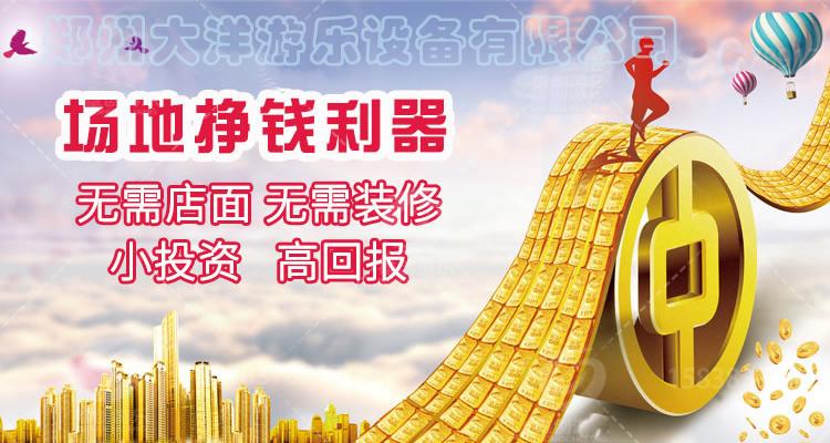 2019郑州大洋新品上市旋转梦幻飞碟,儿童卡通造型6臂梦幻飞碟-专用游乐设备示例图16