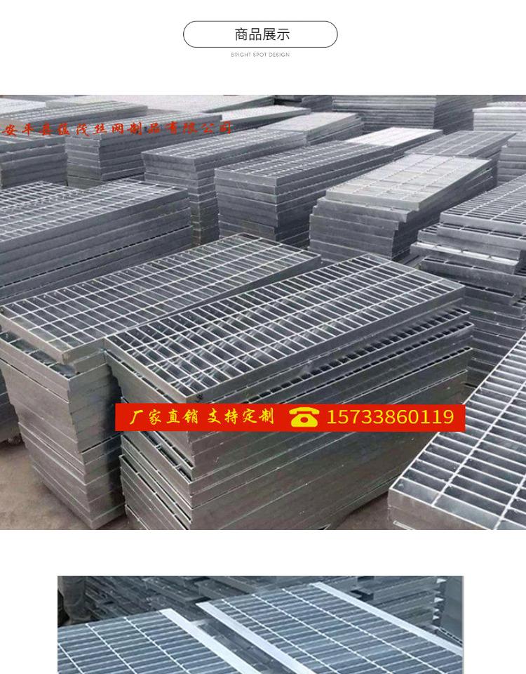 蕴茂热镀锌钢格板 沟盖板厂家 沟盖板生产厂家 热镀锌沟盖板 不锈钢沟盖板示例图20