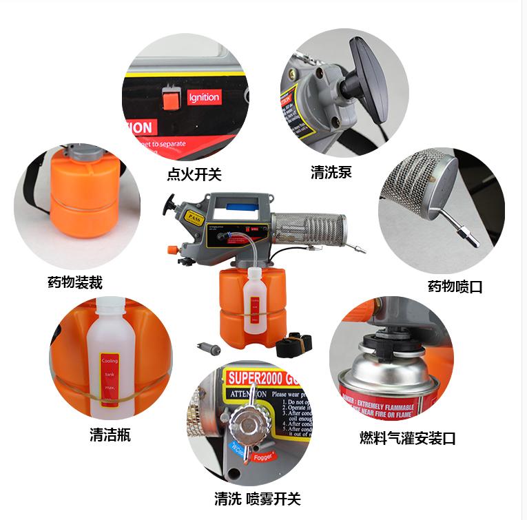 热销 手持热力烟雾机 脉冲式小烟雾机 消杀灭蚊虫烟雾机2L 志成机械示例图7