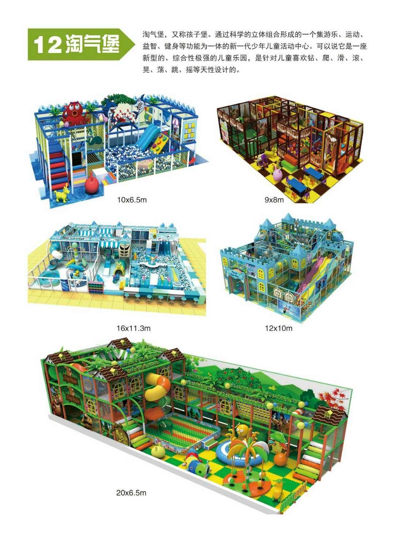 新款16座豪华转马夜景图片 儿童游乐设备旋转木马大洋生产厂家示例图41
