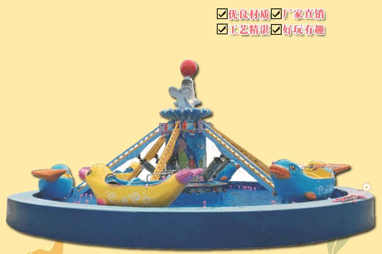 广场游乐场大型游乐设备 8臂旋转海豚戏水 大洋供应水上海豚戏水示例图2