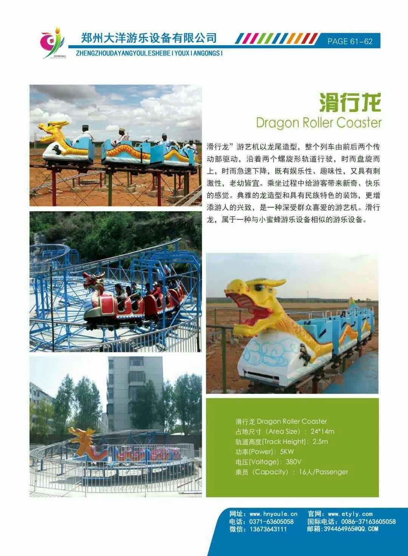 新款广场小型游乐设备小蹦极 郑州大洋专业生产4人蹦极游乐设备示例图45