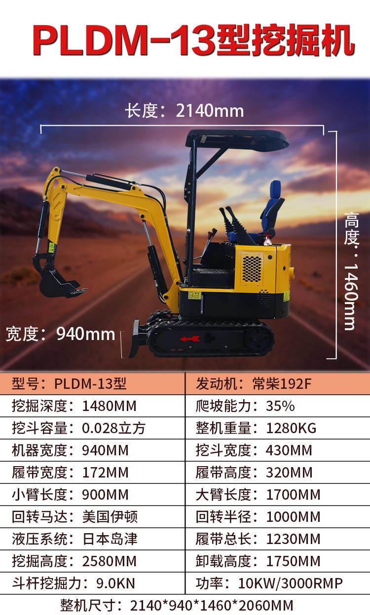 市政绿化用小勾机 小挖机型号价格 多种功能微型挖掘机 现货低价销售示例图18