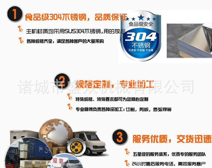 青海牛肉干生产设备价格 牛肉干加工全套设备 牛肉干全套加工生产线示例图20