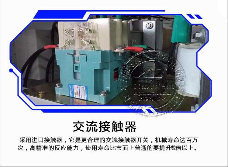 江苏山崎马扎克MAZAK系列机床稳压器30KW/40KW/50KW 三相分调式稳压电源ZBW-50KVA示例图24