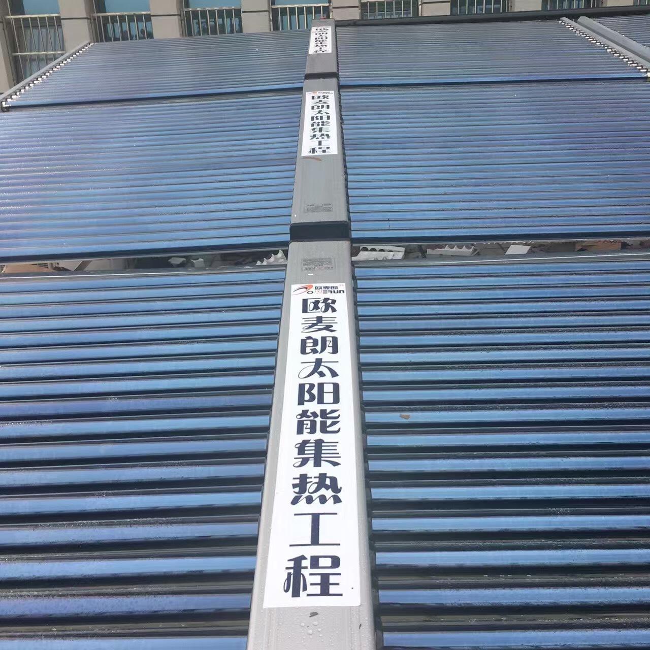 真空管太阳能热水器 平板集热器 太阳能集热系统 太阳能集中供热示例图4
