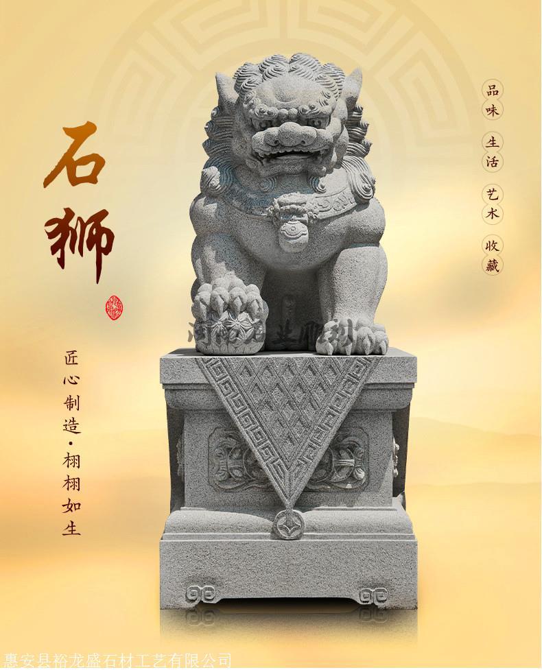 故宫石狮子 石雕北京狮子 霸气石雕狮子图片 福建石雕 石狮子厂家示例图8