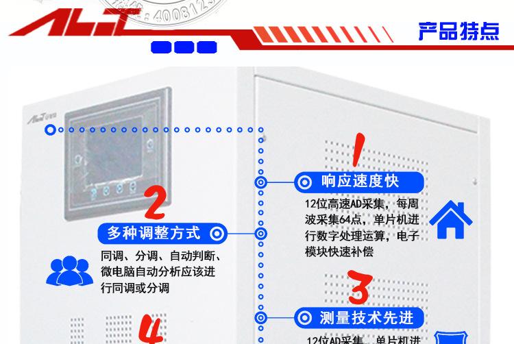 江苏山崎马扎克MAZAK系列机床稳压器30KW/40KW/50KW 三相分调式稳压电源ZBW-50KVA示例图29