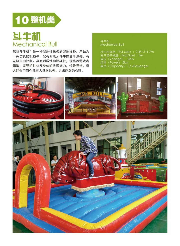 新款广场小型游乐设备小蹦极 郑州大洋专业生产4人蹦极游乐设备示例图35