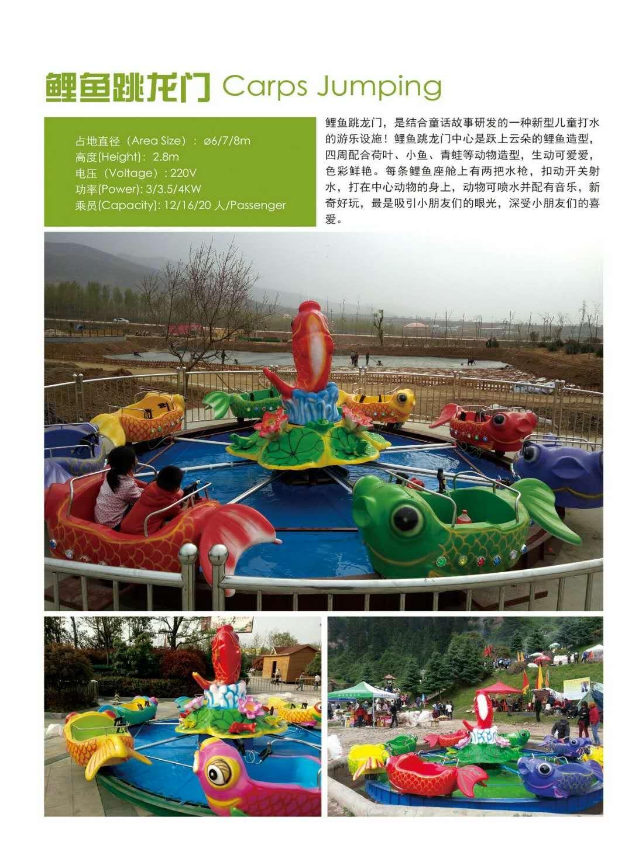 新款广场小型游乐设备小蹦极 郑州大洋专业生产4人蹦极游乐设备示例图34