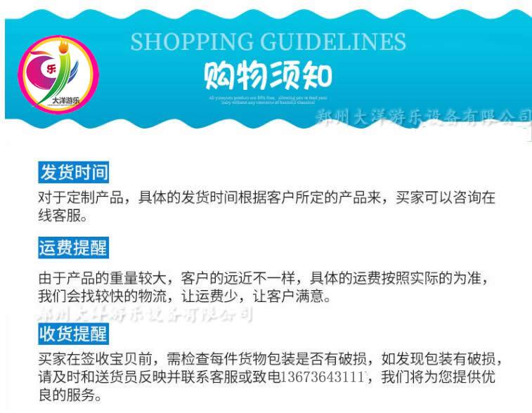 2019郑州大洋新品上市旋转梦幻飞碟,儿童卡通造型6臂梦幻飞碟-专用游乐设备示例图31