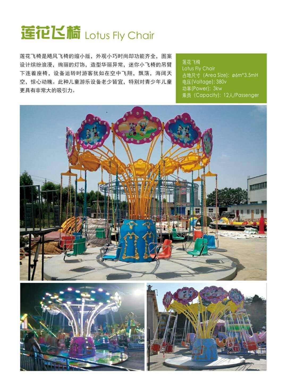 广场鲤鱼跳龙门儿童游乐设备 现货供应 郑州顺航鲤鱼跳龙门厂家示例图14