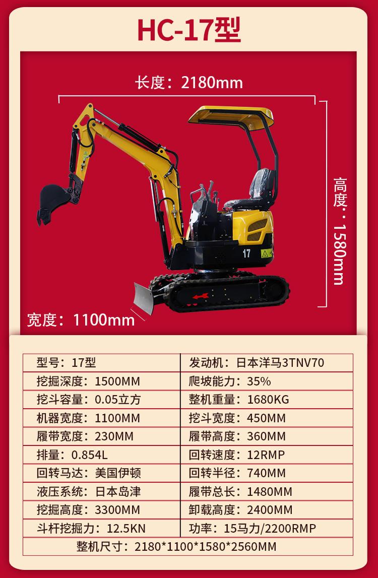 3万小型挖掘机 迷你微型挖掘机价格 小挖掘机 果园种植 洋马小型挖掘机价格示例图18