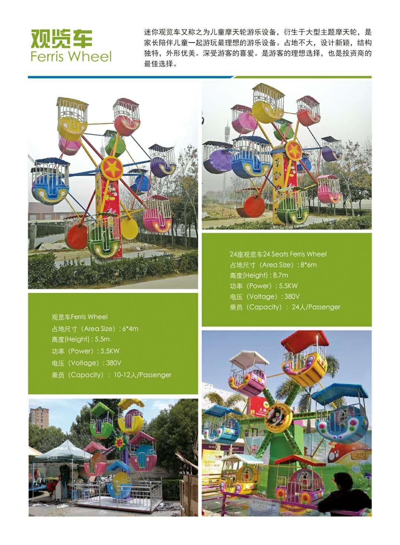 新款广场小型游乐设备小蹦极 郑州大洋专业生产4人蹦极游乐设备示例图28