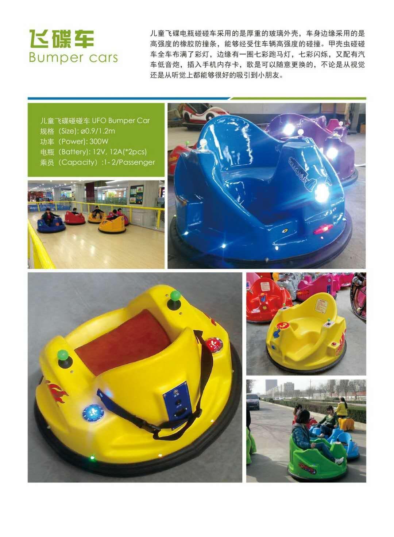 新款16座豪华转马夜景图片 儿童游乐设备旋转木马大洋生产厂家示例图39