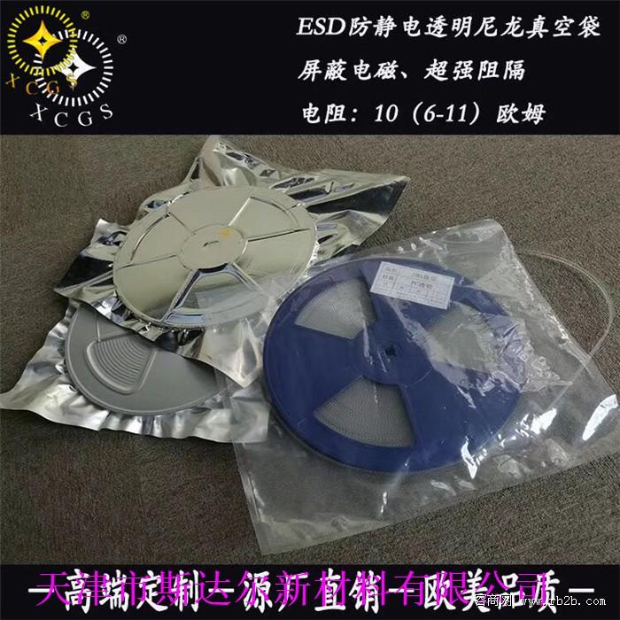 尼龙袋尼龙真空袋塑料真空袋透明真空袋天津实力公司厂家批发示例图2
