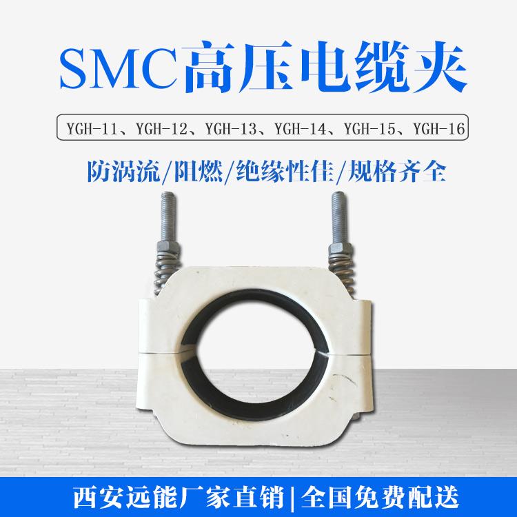 远能铝合金电缆夹具价格与玻璃钢电缆夹具对比,品字型复合材料电缆夹具生产示例图1