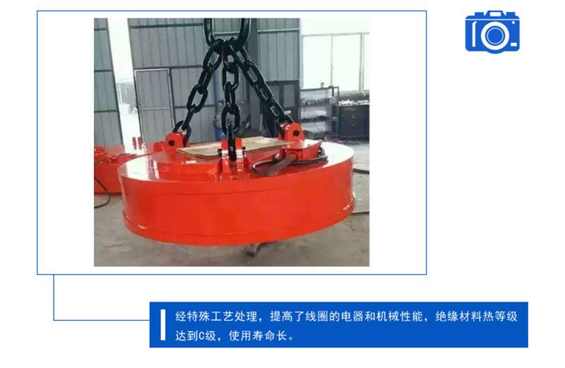 廠家直銷起重電磁吸盤 1.2米強磁起重電磁鐵吸盤鑫運起重電磁吸盤示例圖10