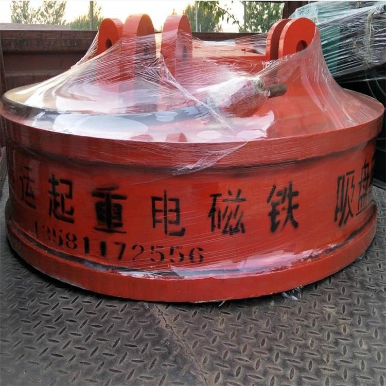 廠家直銷起重電磁吸盤 1.2米強磁起重電磁鐵吸盤鑫運起重電磁吸盤示例圖18
