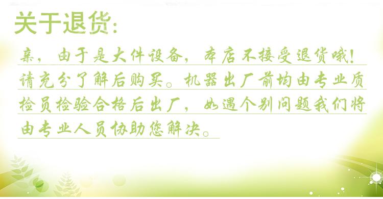 厂家直销 四驱微耕机 汽柴油大马力微耕机 ZC-170型旋耕锄草机 志成示例图11