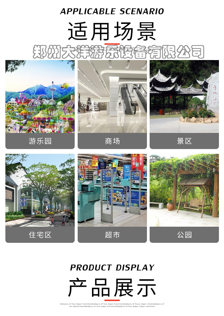 2019郑州大洋新品上市旋转梦幻飞碟,儿童卡通造型6臂梦幻飞碟-专用游乐设备示例图10