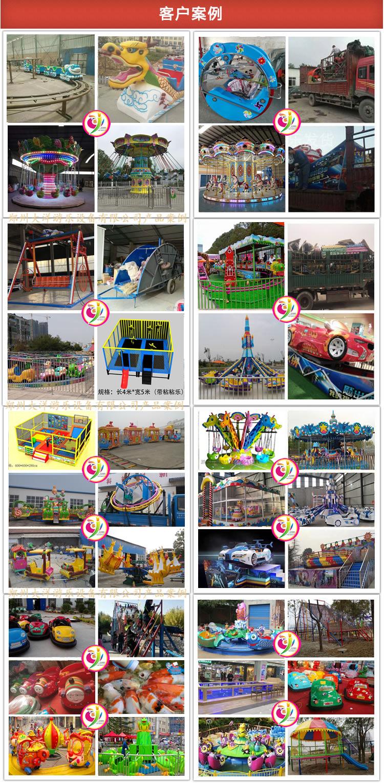 室内淘气堡儿童游乐园 郑州大洋专业定制好玩好看淘气堡游乐项目示例图9