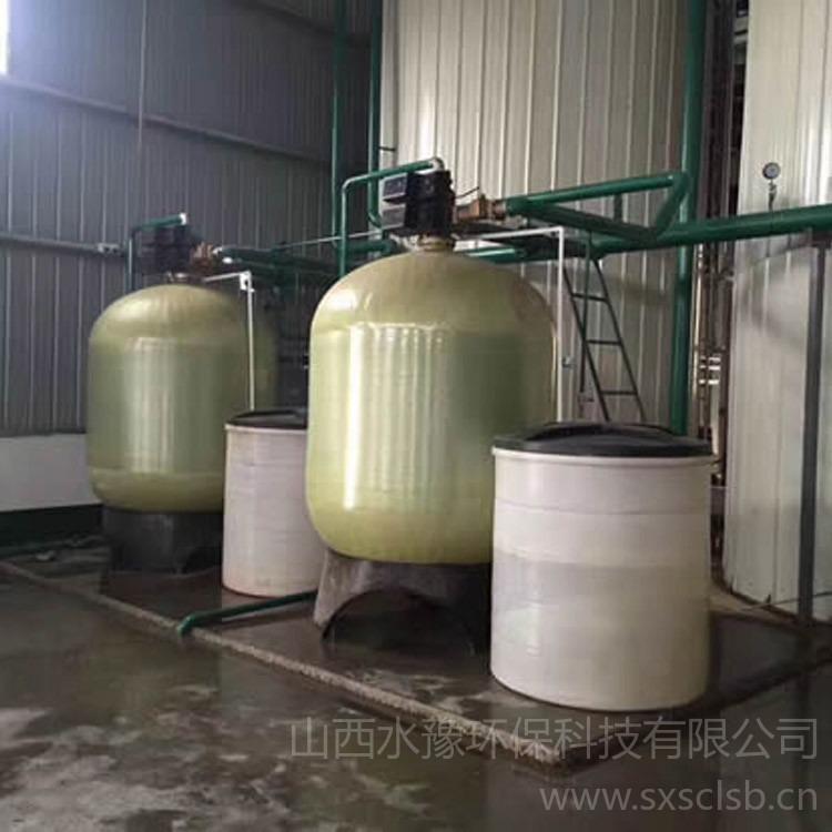 锅炉软水器无需人工操作 锅炉全自动软水器 循环水水处理 硬水软化处理设备图片